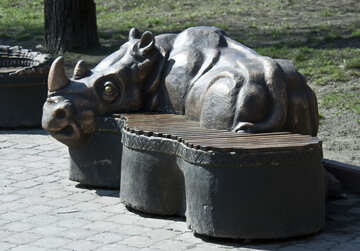 Rinoceronte №4532