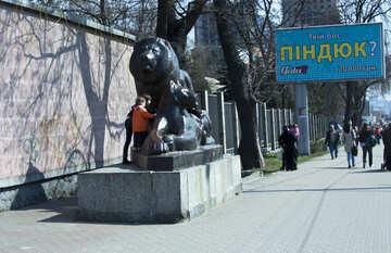 Lion with lioness. Sculpture. №4598