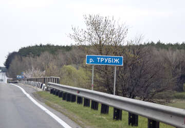 Fiume Trubezh della strada sign.В. №4869