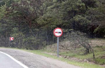 Das Überholen ist verboten. Zeichen. №4875