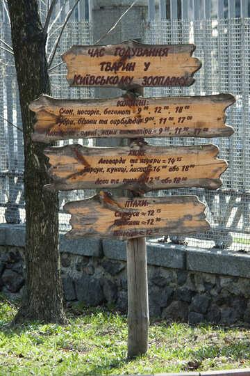 Puntero de madera la columna en el zoológico №4612
