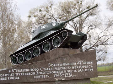 Monument to the tanks. T34 №4881