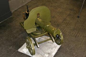 Machine- gun  max №4434