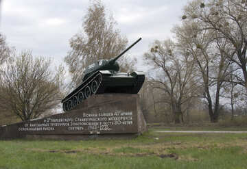 Victory Day. The tank. A monument. №4734