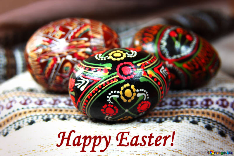 Happy Easter greeting card №4306