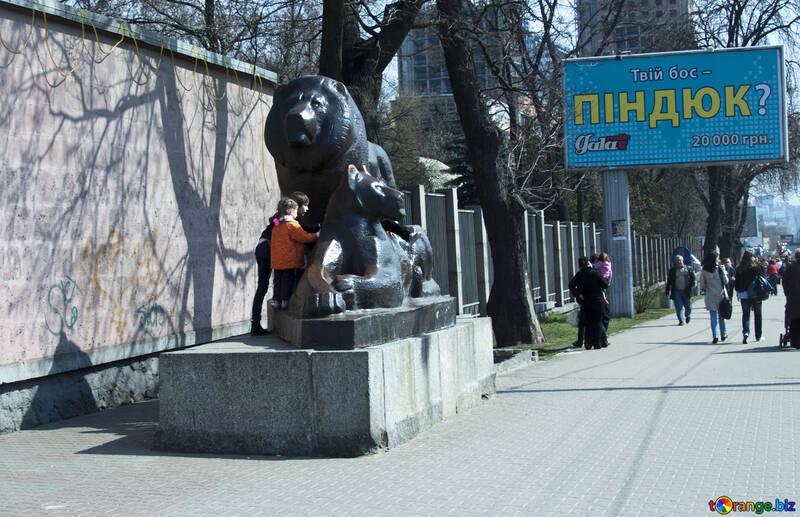 León con leona. Escultura. №4598