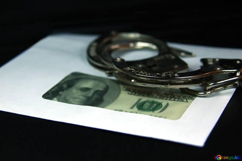 Dollar loan №4977