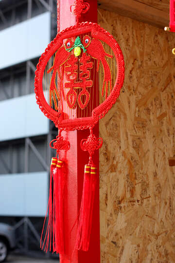Chinese wreath №40922