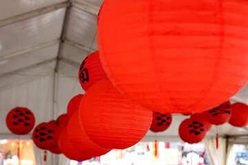 Chinese holiday №40904