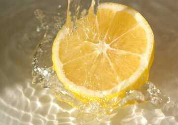 Lemon №40756