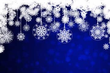 Clipart Christmas №40711