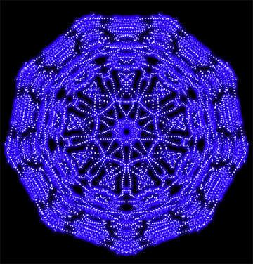 Delicate snowflake ornament №40141