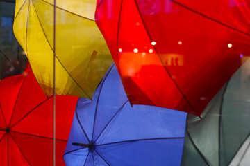 Multi-colored umbrellas №40972