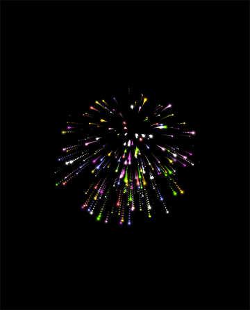 Feuerwerk-Farbe №40024