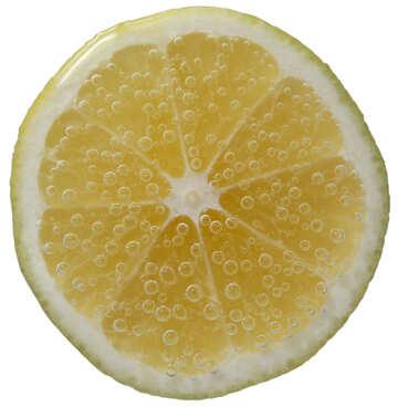 Cut lemon isolated №40742