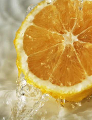 Vitamin drink №40750