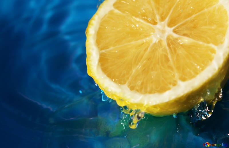 Beautiful lemon №40774