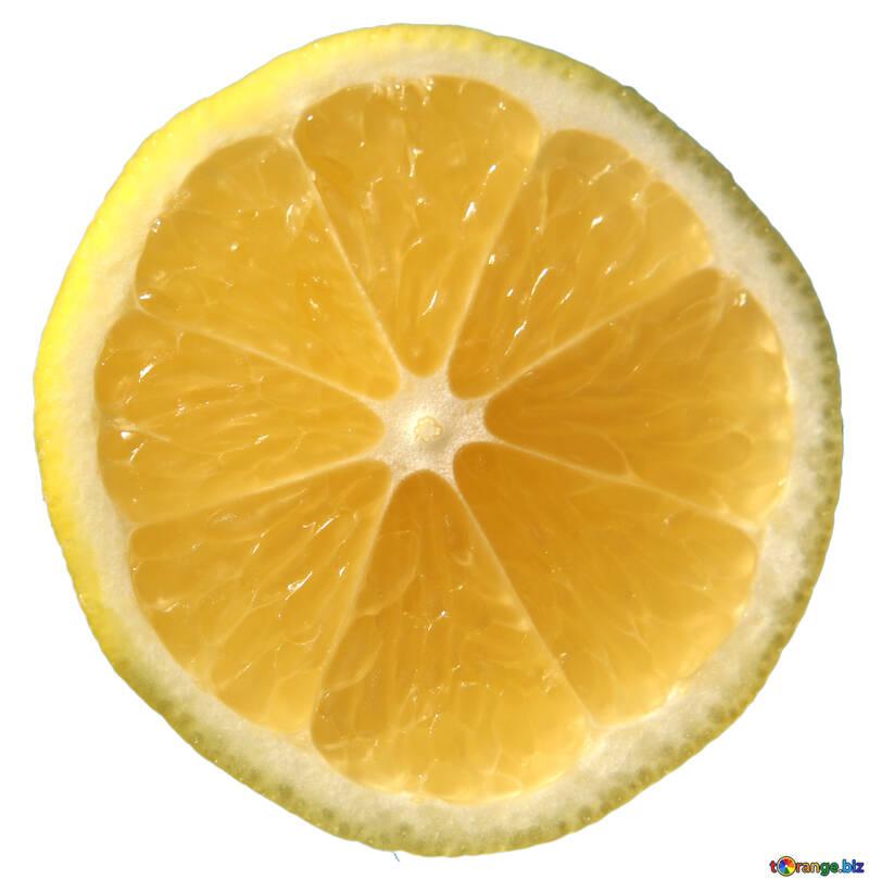 Tagliare il limone isolato №40743