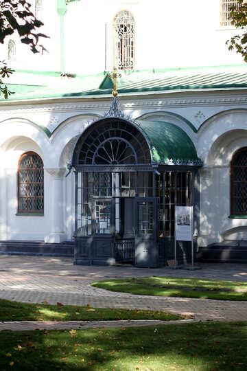 Saint Sophia Cathedral in Kiev №41959