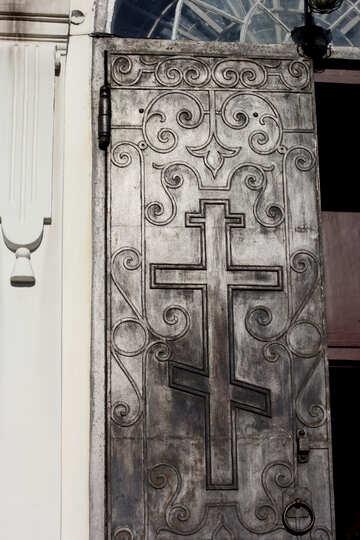 Kirche Tür №41439