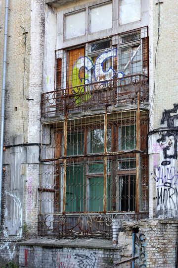 Balcony behind bars №41687