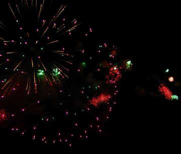 Fireworks ball №41358