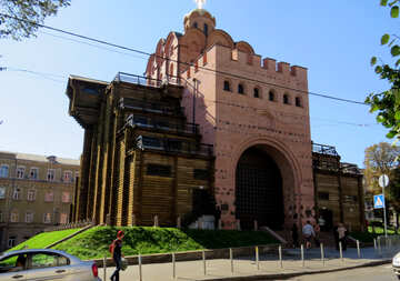 Kiev Golden Gate №41047