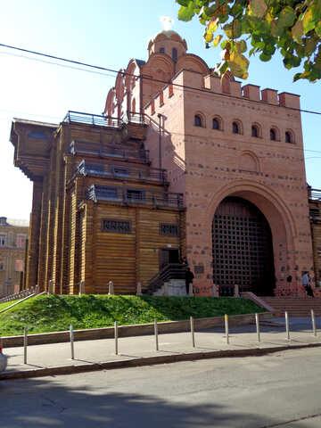 Golden Gate in Kiev №41664