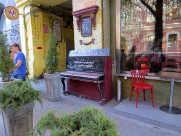 Street pianos №41250