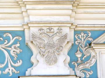 Símbolo Imperio ruso №41104