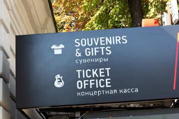 Ein Schild Souvenirs und Tickets №41815