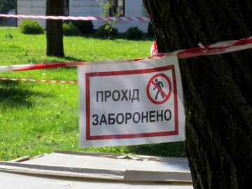 No entry №41144