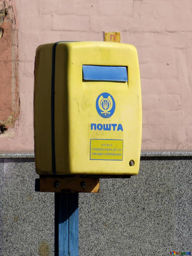 Cassetta della posta №41239