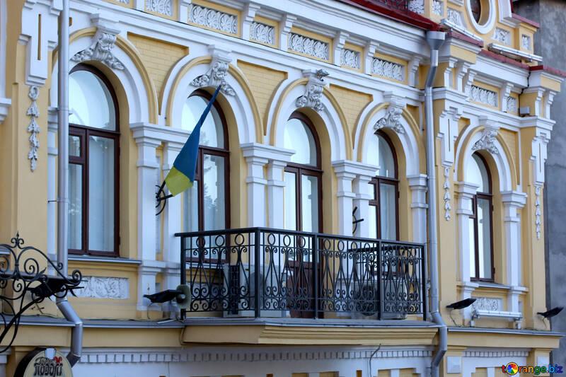 Balcony with a Ukrainian flag №41547