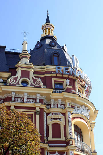 Renaissance Hotel in Kiev №42013