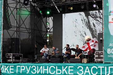 Georgian music №42412