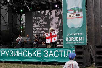Georgian musicians №42413