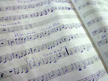 Musical notation №42929