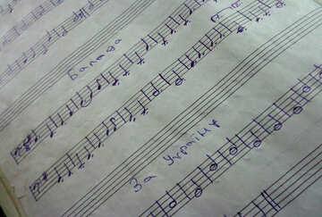 Musical notation №42937