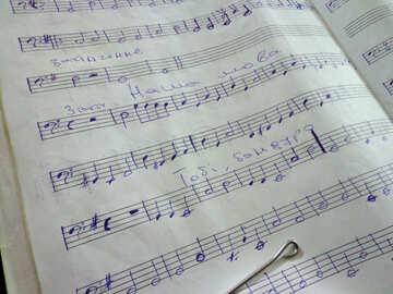 Sheet music №42927