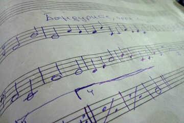 Sheet Music sign №42933
