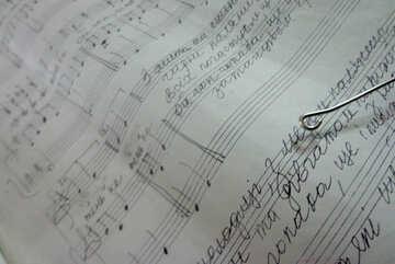 Scrivere note №42935
