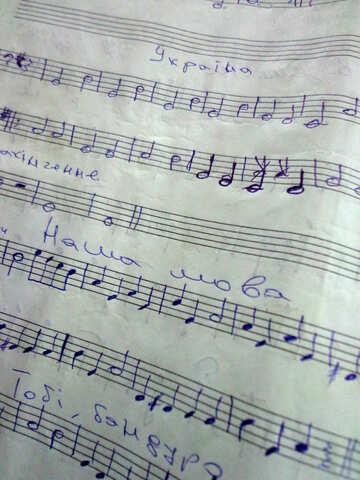 Sheet Music sheet №42932
