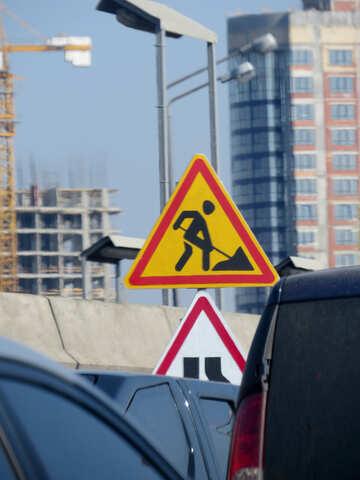 La riparazione della strada Segno №42507