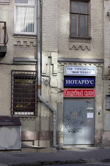 Büros in Wohngebäuden №42097
