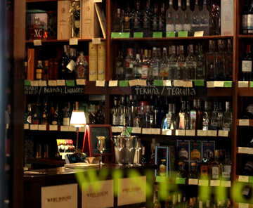 Alcohol Store №42164