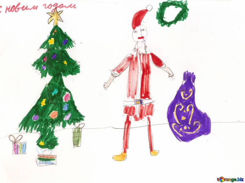 Les Dessins D Enfants De Personnes Le Dessin Du Père Noël De