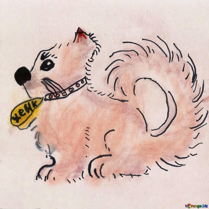 Immagini Del Bambino Animale Cane Di Disegno Per Bambini Cane 42873