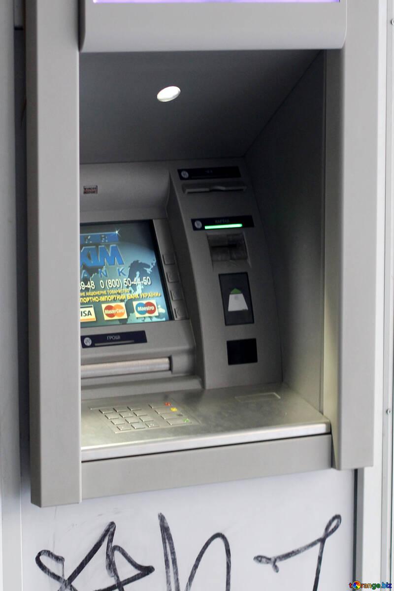 Geldautomat №42165