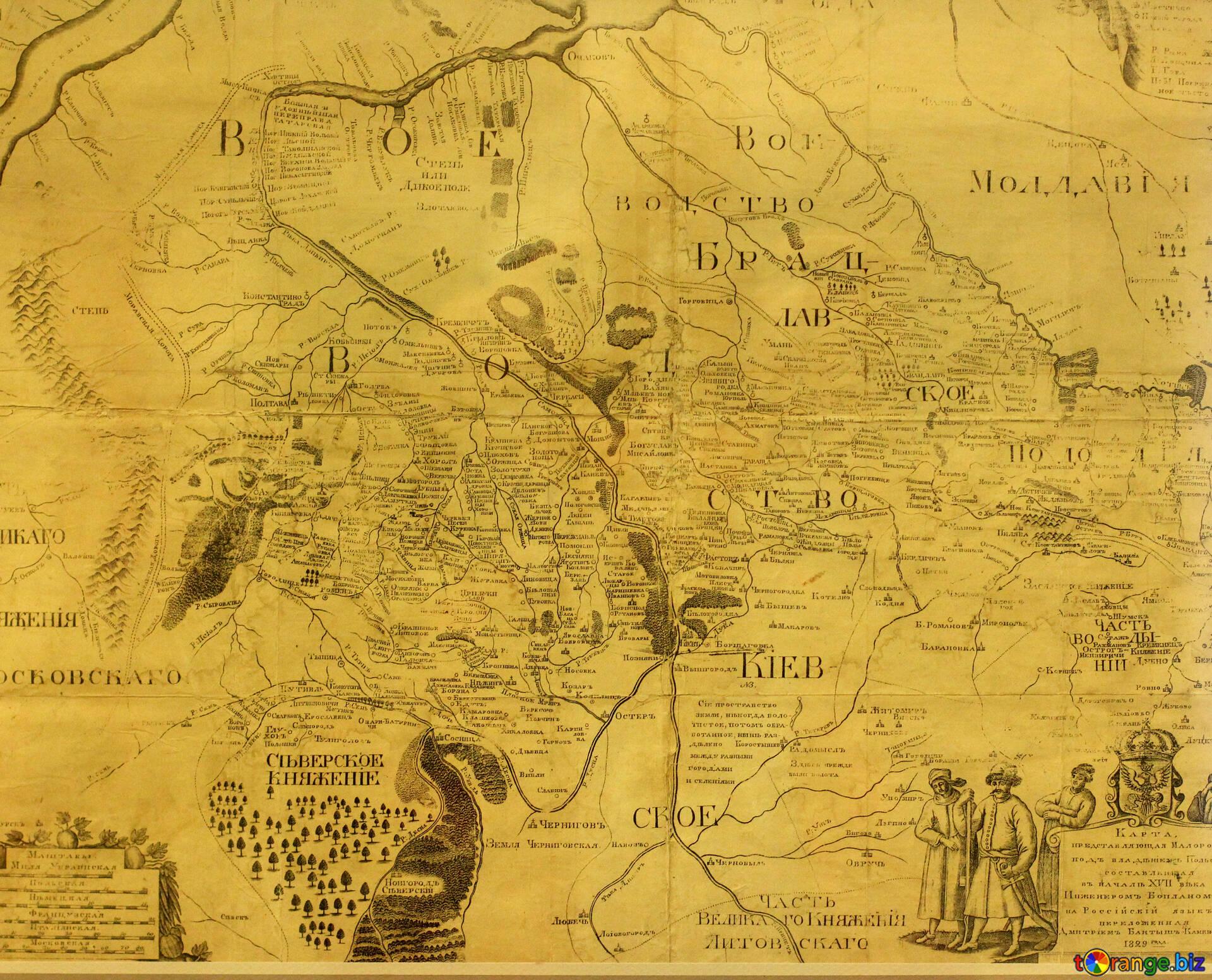 Sfondi powerpoint geografia